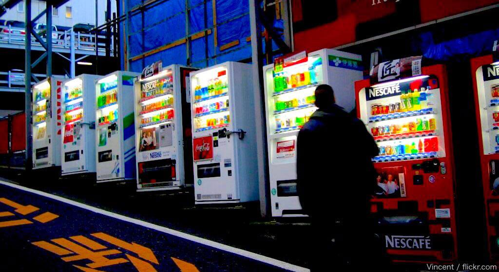 券売機・自動販売機