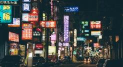 調査・リサーチ(中国)