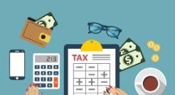 免税システム