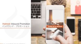 Hotmob Inbound Promotion