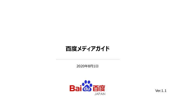 Bc165648b4f3c3b1d072e7e0d2cdabcb8eca6a41