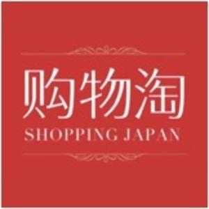 购物淘(ゴウウータオ) SHOPPING JAPAN