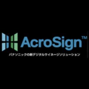 AcroSign