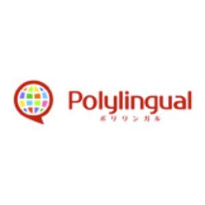 POLYLINGUAL(ポリリンガル)
