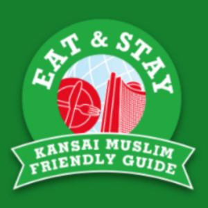 KANSAI MUSLIM-FRIENDLY GUIDE