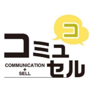 """コミュセル""""ジェッタ"""" 外国人インバウンド接客対応"""