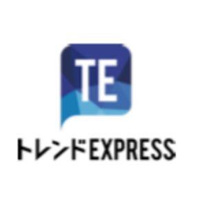 越境EC X(クロス)