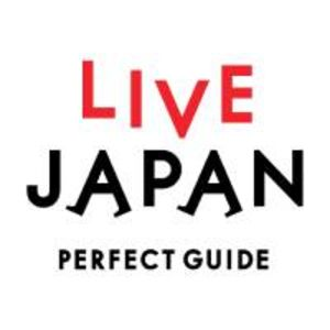 LIVE JAPAN PERFECT GUIDE(ライブジャパンパーフェクトガイド)