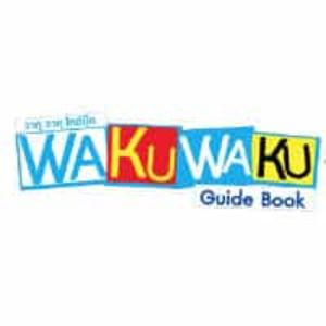 H.I.S.WAKUWAKU Guide Book