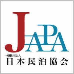 民泊保険 JAPAマークの取得
