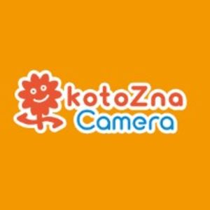 多言語翻訳対応アプリ kotoZna camera
