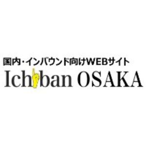 """外国人観光客向けのメディア""""IchibanOSAKA"""""""