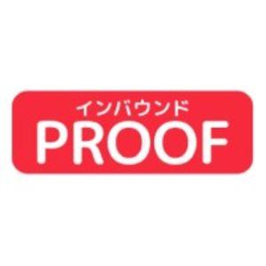 インバウンドPROOF(プルーフ)
