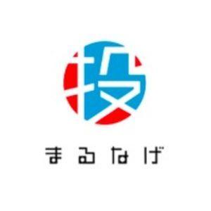 まるなげ English&Chinese