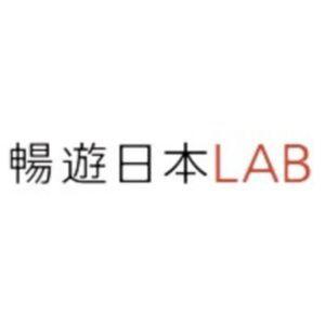 暢遊日本LAB(在日中国語圏ネットワーク)